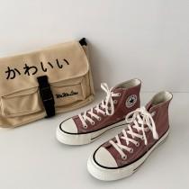 [買二送一] 豆沙色高筒帆布平底休閒鞋 35 - 40