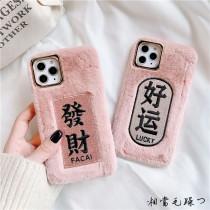I PHONE 全系列 粉紅版 好運 發財 型號請幫我填上唷~ small ki