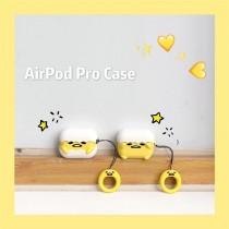 AIRPODS PRO保護套  蛋黃哥