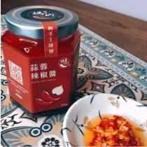 媽的辣椒 100%手作食品 不含防腐劑  蒜蓉辣椒醬 蒜香辣拌麵或水餃蘸醬好幫手
