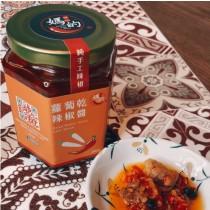 媽的辣椒 100%手作食品 不含防腐劑  客家風味香辣好吃 開胃蘸醬的好搭檔